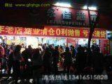 廣州專業淸貨公司