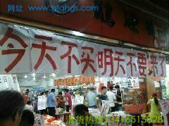 專業廣州淸貨公司
